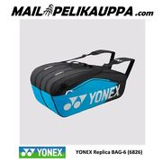 YONEX Replica Series BAG-6 Infinity Blue (6826)