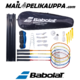 Sulkapallosetti Babolat Leisure Kit x4